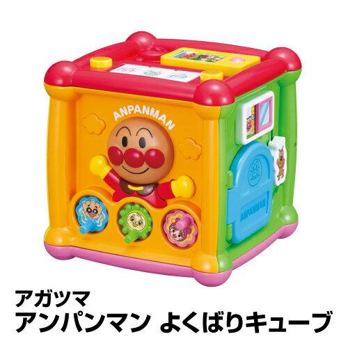 ベビー おもちゃ 子ども用パズル アガツマ アンパンマン よくばりキューブ_4971404312548_65