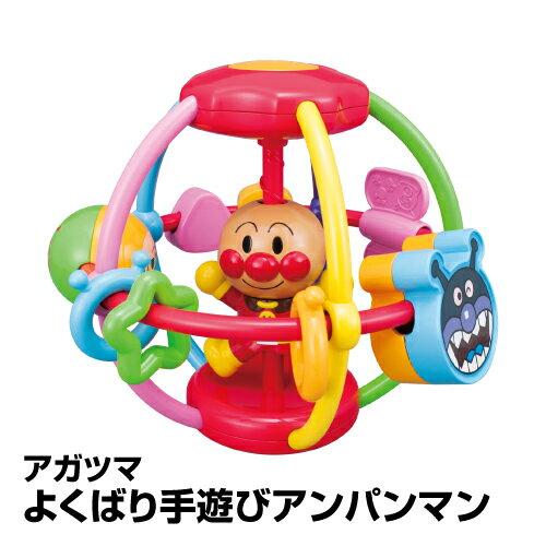ベビー おもちゃ 子ども用パズル アガツマ よくばり手遊びアンパンマン_4971404312340_65