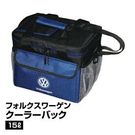 クーラーバッグ 保冷バッグ アウトドア キャンプ レジャー BBQ Volkswagen フォルクスワーゲン VWCG9768 15L_4536214943438_97