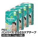 紙おむつ ケース販売 P&G パンパース さらさらケア テープ Mサイズ 6〜11kg 64枚×4袋_4902430756198_5