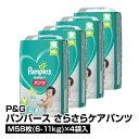 紙おむつ ケース販売 P&G パンパース さらさらケア パンツ Mサイズ 6〜11kg 58枚×4袋_4902430157018_5