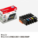 Canon キャノン 純正 インクカートリッジ BCI-351+350/5MP 5色マルチパック_4960999918501_81