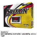 ゴルフボール 2019年モデル SRIXON スリクソン Z-STAR6 USAモデル 1ダース 12個入 ホワイト_4907913167119_91