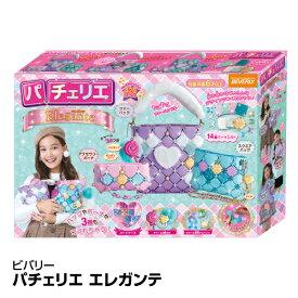 おもちゃ 女児向け ビバリー パチェリエ エレガンテ_4977524487036_85