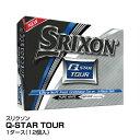 ゴルフボール SRIXON スリクソン Q-STAR TOUR 1ダース 12個入 ホワイト_4907913139451_91