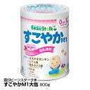 ベビー用 粉ミルク 雪印ビーンスターク すこやかM1 大缶 800g_4987493000389_65