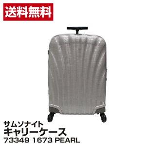 ブランド キャリーケース スーツケース Samsonite サムソナイト コスモライト 55cm V22 302 73349 1673 PEARL_4582357842121_21