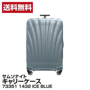 ブランド キャリーケース スーツケース Samsonite サムソナイト コスモライト 75cm V22 304 73351 1432 ICE BLUE_4582357842138_21