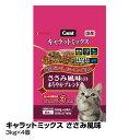 ペット用品 猫 キャットフード キャラットミックス ささみ風味のまろやかブレンド 3kg×4個入_4902162021618_92