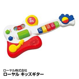 ベビー おもちゃ 楽器玩具 ローヤル キッズギター_4903447640807_65