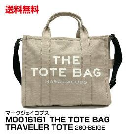 送料無料 ブランド レディース トートバッグ MARC JACOBS マークジェイコブス THE TOTE BAG TRAVELER TOTE M0016161 260 BEIGE_4582357844996_21
