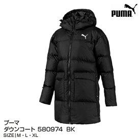 送料無料 レディース PUMA プーマ ダウンコート 580974 BK M〜XL_2125970010106_93