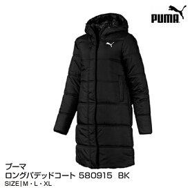 送料無料 レディース ベンチコート PUMA プーマ ロングパデッドコート 580915 BK M〜XL_2125970040202_93