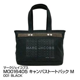 ブランド レディース トートバッグ MARC JACOBS マークジェイコブス キャンバストートバック M M0016405 001 BLACK_4582357847287_21