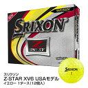 ゴルフボール SRIXON スリクソン Z-STAR XV6 USAモデル 1ダース 12個入 イエロー_4907913167249_91