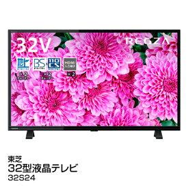 液晶テレビ 東芝 REGZA 32型 32S24_4580652110402_94