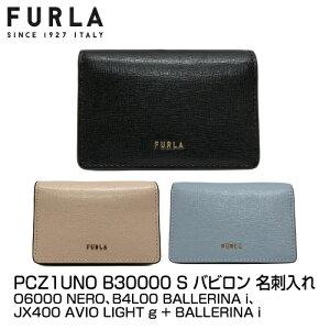 ブランド レディース 名刺入れ FURLA フルラ PCZ1UNO B30000 BABYLON S CARD CASE バビロン_4582357848116_21