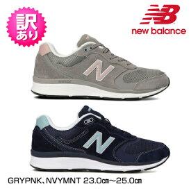 訳あり ニューバランス New Balance レディスウォーキングシューズ WW880 GRYPNK・NVYMNT 23.0〜25.0cm_2126941080104_93
