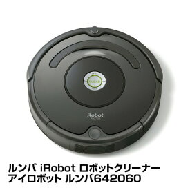 ロボット掃除機 iRobot アイロボット ルンバ ロボットクリーナー R642060 ブラック_0885155014320_94