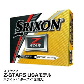 ゴルフボール DUNLOP ダンロップ スリクソン Z-STAR5 USAモデル 1ダース12個入 ホワイト_4907913078903_91