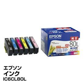 EPSON エプソン 純正 インクカートリッジ IC6CL80L 6色セット 増量タイプ_4988617194076_81