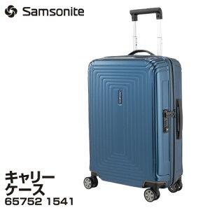 ブランド キャリーケース Samsonite サムソナイト Neopulse Spinner ネオパルス スピナー 55cm 38L スーツケース 65752 1541 METALLIC BLUE_4582357848611_21