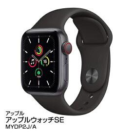 スマートウォッチ Apple Watch SE アップルウォッチSE MYDP2J/A_4549995162639_95