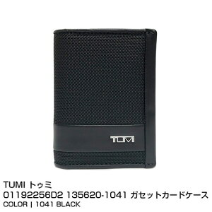 ブランド カードケース TUMI トゥミ 01192256D2 135620-1041 ガセットカードケース 1041 BLACK_4582357849984_21