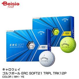 ゴルフ ゴルフボール Callaway キャロウェイ ERC SOFT21 TRPL TRKトリプルトラック 1ダース 12個入り WH・YE_0194518299893_91