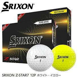 ゴルフ ゴルフボール SRIXON Z-STAR7 12P 2021 USモデル ホワイト・イエロー_4907913270475_91