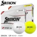 ゴルフ ゴルフボール SRIXON Z-STAR XV7 12P 2021 USモデル ホワイト・イエロー_4907913270512_91