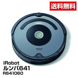 送料無料 ロボット掃除機 iRobot ルンバ641 R641060_0885155013958_94
