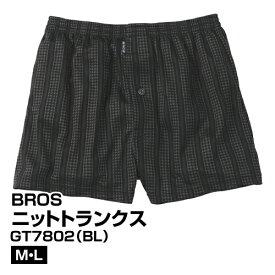 メンズ トランクス BROS ブロス ニットトランクス GT7802 BL サイズM・L_4547739757073_11