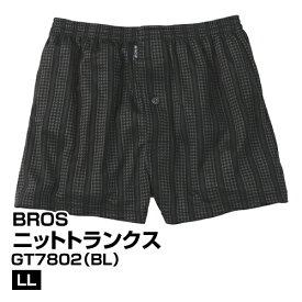 メンズ トランクス BROS ブロス ニットトランクス GT7802 BL サイズLL_4547739757134_11