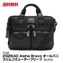 ブランド TUMI 232640Alpha Bravo オールバニ スリムコミューターブリーフ BLACK ブラック_4582357834584_21