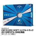 ゴルフボール Callaway キャロウェイ CW19 ERC SOFT トリプル・トラック 2019年モデル 日本正規品 1ダース 12個入 ホ…