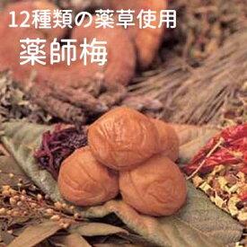 薬師梅 家庭用 500g 【紀州南高梅】【無添加】【昔ながら】【梅干し】