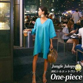 大きいサイズ レディース シンプル チュニック Tシャツ ワンピース / LL-4L セクシー ビッグサイズ ボーイッシュ 体型カバー 着痩せ トレンド 大人セレブ セレカジ 海外セレブ 韓国ファッション秋新作