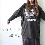 あす楽即納在庫限り大きいサイズレディース新作ビックtシャツ英字ロゴプリントビッグロゴビッグTTシャツトップスM-6Lセクシーガーリートレンド大人セレブブロガーセレカジ海外セレブ大きいサイズレディース