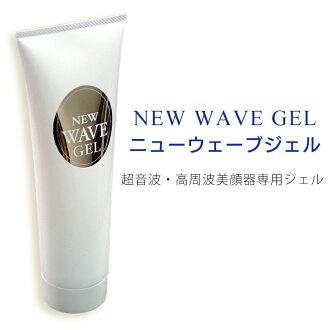 "32% off ★ get difficult ultrasound & gel-only high-frequency facial! ""newwavegel'"