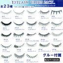 Bn eyelash vpack001m