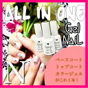 Gelnail color06