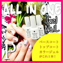Gelnail color07