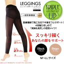 Leggings_nrm
