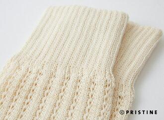 Organic cotton and pristine PRISTINE racier arm & leg warmers trial plan