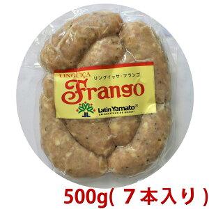 Linguica Frango Latin Yamatoリングイッサ フランゴ 500g(7本入り) ブラジルソーセージ【冷凍】