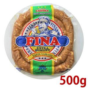 Linguica FINA CAIPIRA Latin Yamatoリングイッサ フィナ カイピーナ500g ブラジルソーセージ 【冷凍】