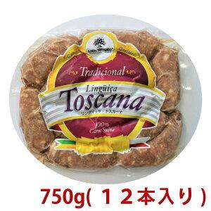 Linguica Toscana Latin Yamatoリングイッサ トスカーナ 1kg(10本入り) ブラジルソーセージ 【冷凍】