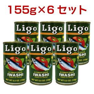 イワシの缶詰 トマトソース漬け 155g×6Ligo Sardines IN TOMATO SAUCE フィリピン 食品 缶詰