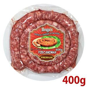 TOSCANINHA 400g Braga'sリングイッサ トスカーナ 【冷蔵】生ソーセージ ブラジルソーセージ